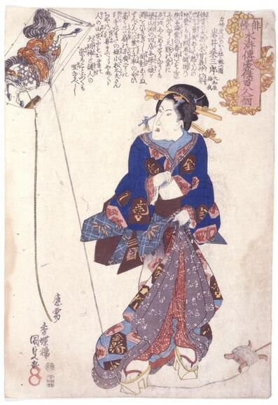 Utagawa Toyokuni III (Utagawa Kunisada), 'Iwai Kumesabūro As Okane, the Mighty Woman of Ōmi', about 1840