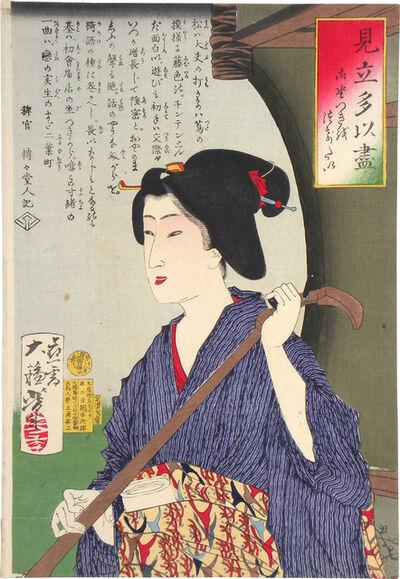 Tsukioka Yoshitoshi, 'A Collection of Desires: I Want to Start My Performance', 1878