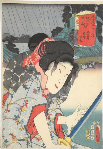Utagawa Toyokuni III (Utagawa Kunisada), 'Actors at the Fifty-Three Stations of the Tokaido: Suzuka Pass between Sakanoshita and Tsuchiyama, Kijin no Omatsu', 1852