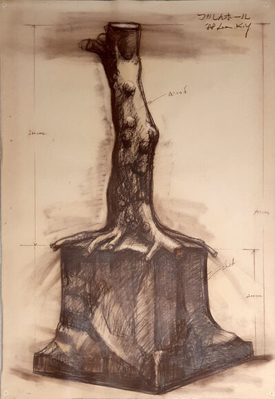 Lee Kun-yong, 'Untitled', 1988