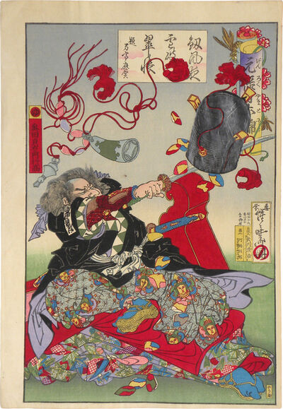 Kawanabe Kyosai, 'Japanese Brocade Prints from the Genroku Era: Syllable Yu, Okuda Sadaemon Yukitaka', 1886