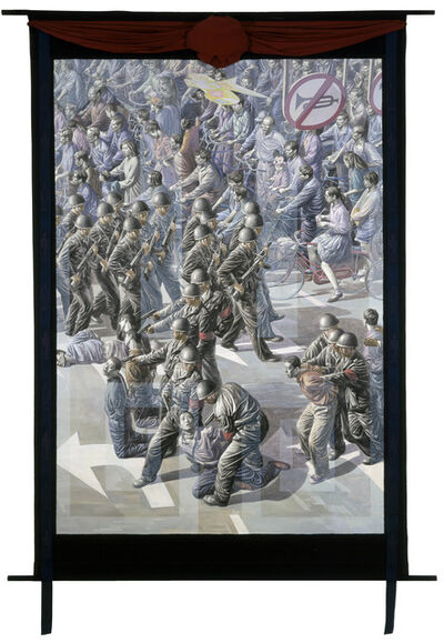 Zhi Lin, 'Five Capital Executions in China: Firing Squad', 1996