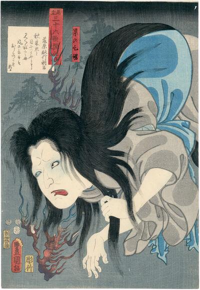 Utagawa Toyokuni III (Utagawa Kunisada), 'The Ghost of Kasane', 1852