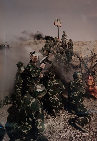 Wang Qingsong, 'Another Battle Series', 2001