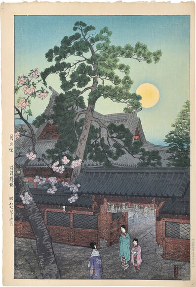 Kasamatsu Shirō, 'Moonrise at Nezu Gongen Shrine', 1932