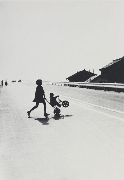Shoji Ueda, 'Caring for little sister', 1959-1970
