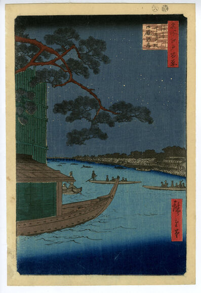 Utagawa Hiroshige (Andō Hiroshige), 'Rendezvous Pine near the Asakusa River and the Onmaya Bank of the Sumida River', unkown