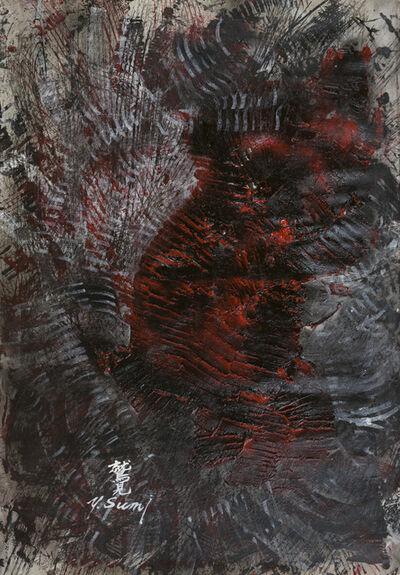 Yasuo Sumi, 'Untitled', 2012