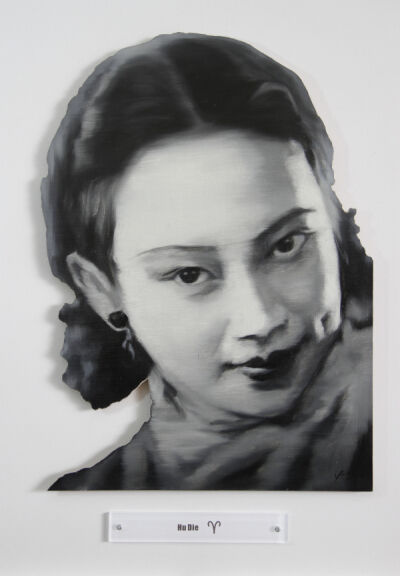 Yao Peng 姚朋, 'Nothing Better - Hu Die', 2015