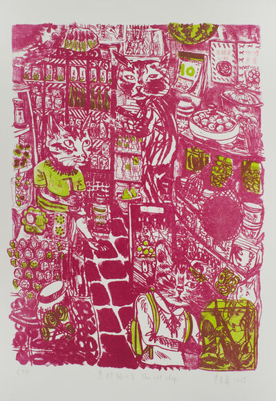 Rainbow Leung, 'The Cats Store', 2015