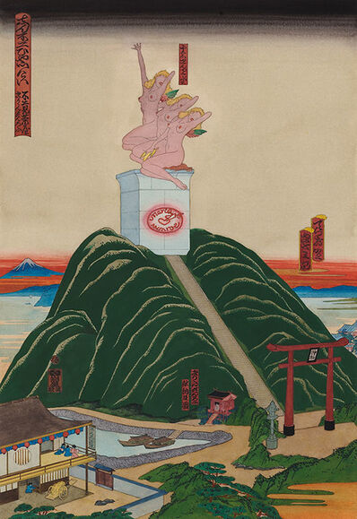 Masami Teraoka, 'Marilyn Monroe/View from Fujimi Tea House', 1974