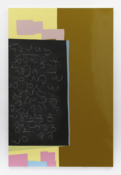 Gary Hume, 'The Lesson', 2019