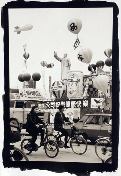 Robin Moyer, 'Mao Promotion, Chengdu, Sichuan Province', 1988