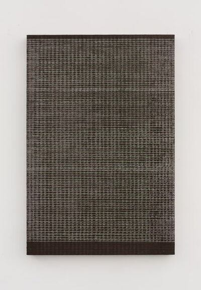 Chi Qun 迟群, '两分 - 棕绿 1 Bisect - Brown and Green 1', 2018