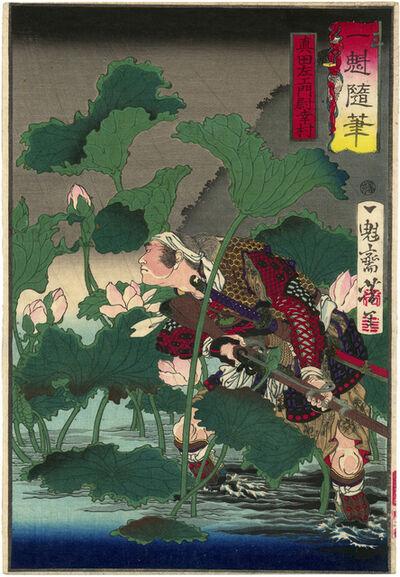 Tsukioka Yoshitoshi, 'Warrior in a Lotus Grove', 1872