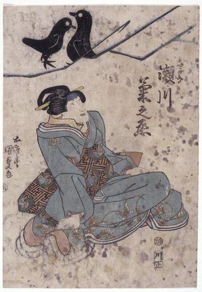 Utagawa Toyokuni III (Utagawa Kunisada), 'Untitled', 1831