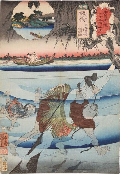 Utagawa Kuniyoshi, 'Itabashi: Inuzuka Shino with Hikiroku, Samojiro and Dotaro', 1852
