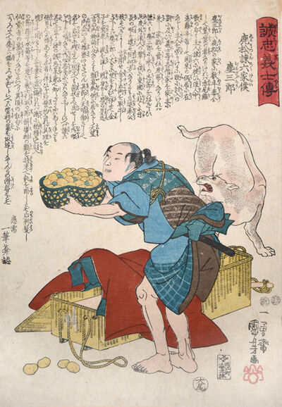 Utagawa Kuniyoshi, 'Jinzaburo (Servant for Shikamatsu Kanroku)', 1847