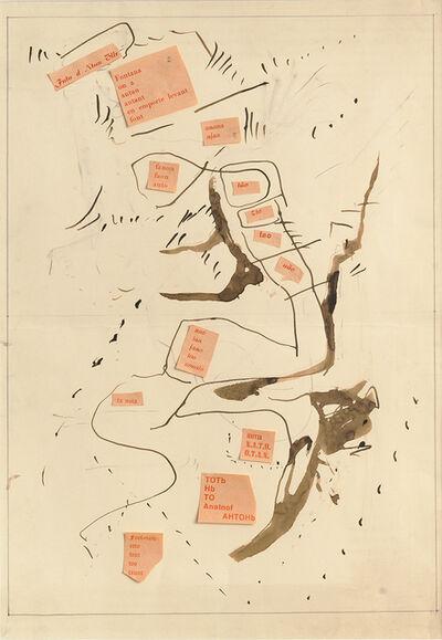 Lucio Fontana, 'Untitled', 1956-1957
