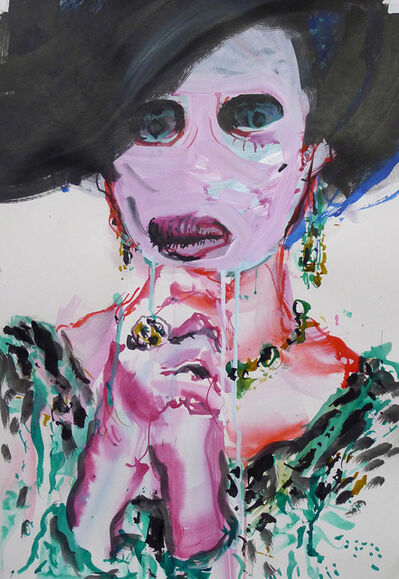 Ulrike Theusner, 'Die Erbschaft', 2014