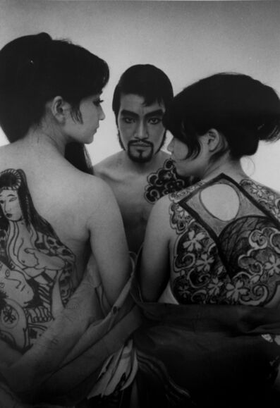 Daido Moriyama, 'Tenjo Sajiki theater group, 1968 (drawings on womens backs and man)', printed later