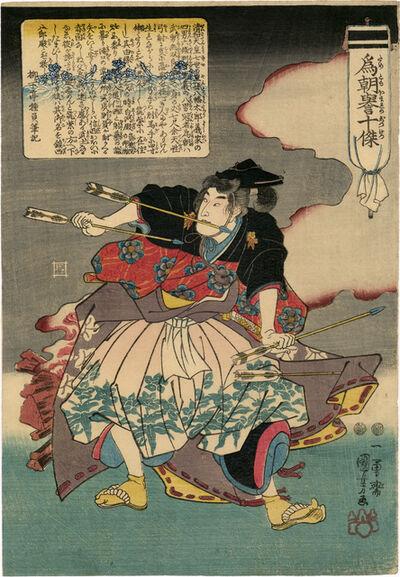 Utagawa Kuniyoshi, 'Tametomo Catching Arrows', ca. 1847