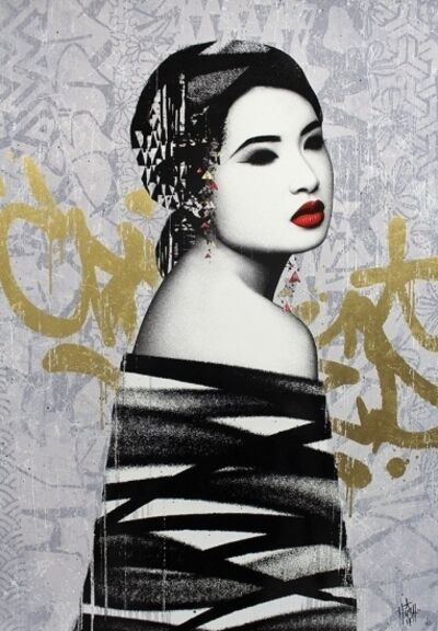 HUSH, 'Retroversion Gold Edition', 2017