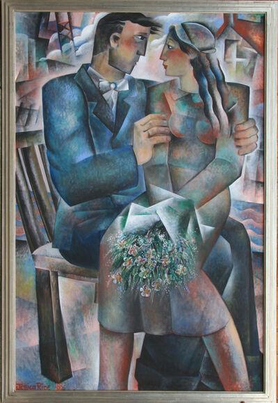 Jessica Rice, 'Untitled - Couple', 1983