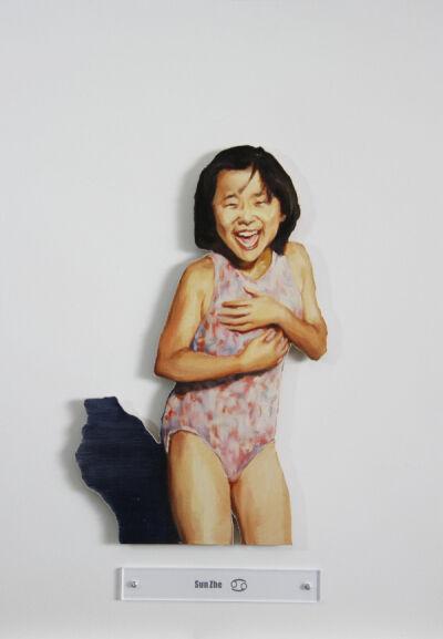 Yao Peng 姚朋, 'Nothing Better - Sun Zhe', 2015