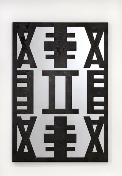 Kendell Geers, 'Four Letter Brand (Fate) 1', 2009/2014