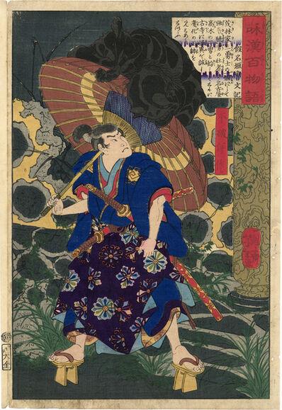 Tsukioka Yoshitoshi, 'Fuwa Bansaku Looking Up at a Monster', 1865