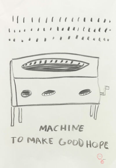 Paulo Nazareth, 'MACHINE TO HEAR NOISE LIKE MUSIC', 2019