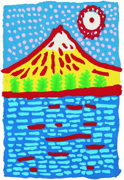 Yayoi Kusama, 'Mt. Fuji of my heart speaks', 2015