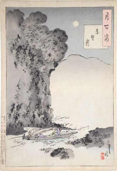 Tsukioka Yoshitoshi, 'One Hundred Aspects of the Moon: no. 81, Moon of the Red Cliffs', ca. 1889