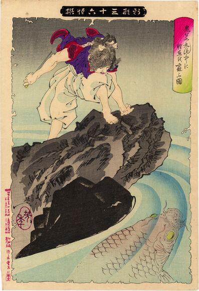 Tsukioka Yoshitoshi, 'Oniwaka Observing the Great Carp in the Pool', 1889