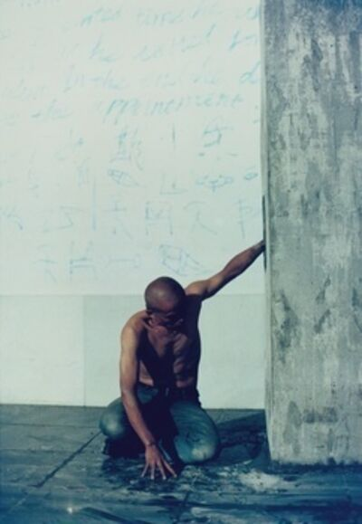 He Yunchang 何云昌, 'Keeping Promise 抱柱之信', 2003