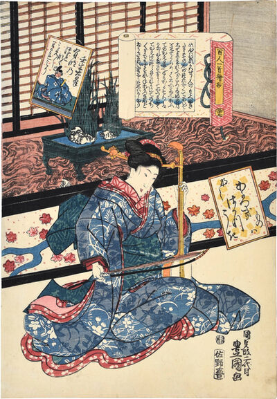 Utagawa Toyokuni III (Utagawa Kunisada), 'A Pictorial Commentary on One Hundred Poems by One Hundred Poets: no. 37, Mibu no Tadamine', ca. 1844