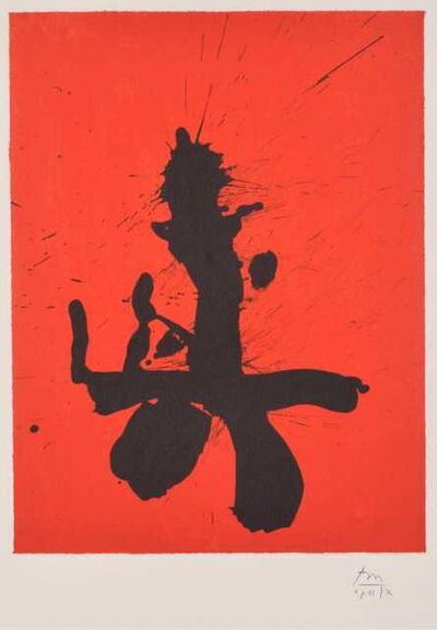 Robert Motherwell, 'Red Samurai, from Octavio Paz suite  ', ca. 1987-88
