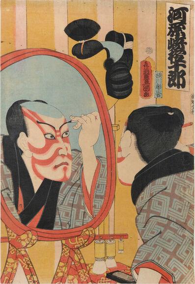 Utagawa Toyokuni III (Utagawa Kunisada), 'Actor Kawarazaki Gonjuro in the Dressing Room', 1861
