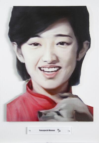 Yao Peng 姚朋, 2015