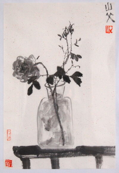 Shan Fu, 'Ink 5', 2019