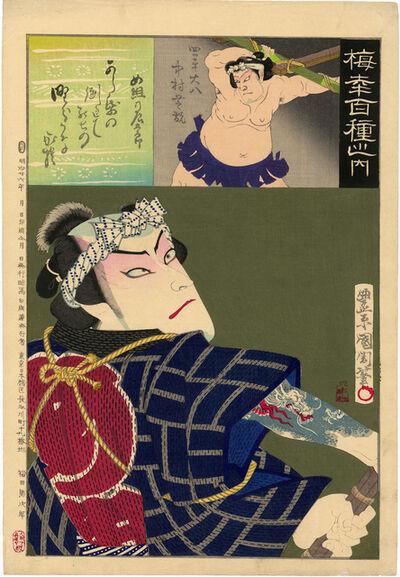 Toyohara Kunichika, 'Fireman with Dragon Tatoo (Megumi no Tatsugoro)', 1893