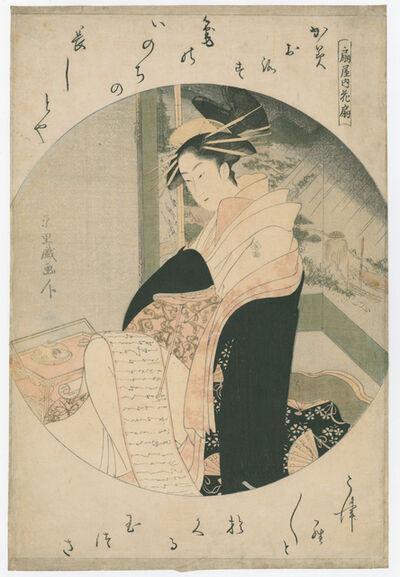 Chokyosai Eiri, 'Hanaogi of the Ogi-ya', 1795-1797
