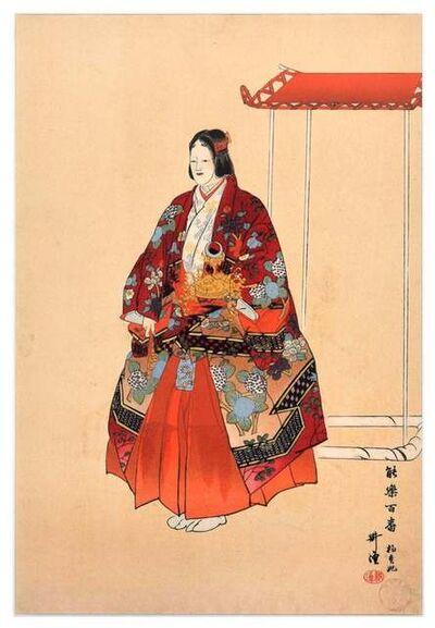 Tsukioka Kōgyo, 'Yokihi', 1923