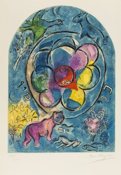 Charles Sorlier after Marc Chagall, 'The Tribe of Benjamin. From the Jerusalem Windows (Charles Sorlier 23)', 1964
