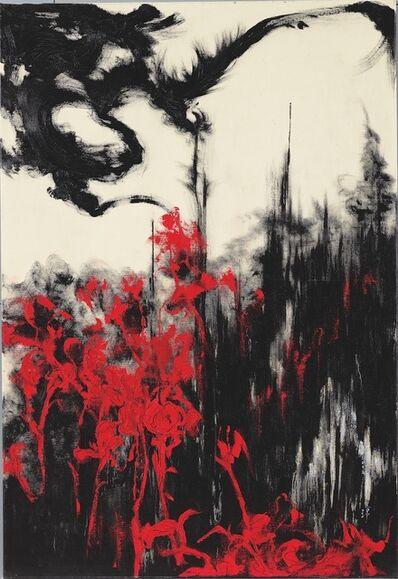Cheng Chung-chuan, 'Tranquillity', 2005