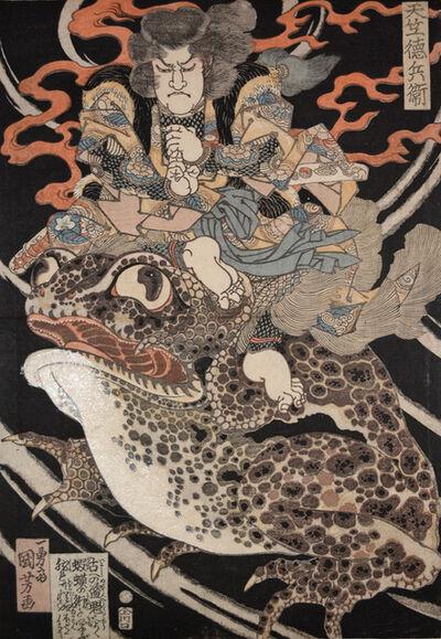 Utagawa Kuniyoshi, 'Tenjiku Tokubei', ca. 1828