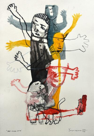 Sergio Moscona, 'Arbol Genial Logico VII', 2016