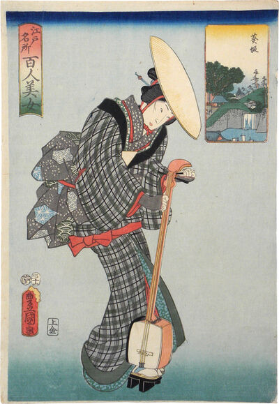 Utagawa Toyokuni III (Utagawa Kunisada), 'One Hundred Beauties from Famous Places in Edo: Aoisaka', 1857