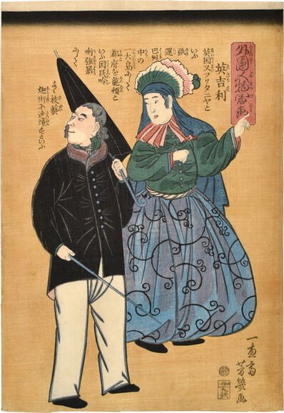 Utagawa Yoshiiku, 'Pictures of People from Foreign Lands: English Persons', ca. 1861
